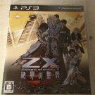 Z/X Zillions of Enemy X Zekkai no Crusade (Sony PlayStation 3) Japan Import PS3