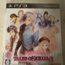 Tales of Xillia 2 (Sony PlayStation 3, 2012) Complete W Manual Japan Import PS3