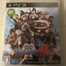 Sengoku Basara 4 (Sony PlayStation 3, 2014) Japan Import PS3