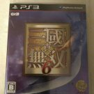 Shin Sangoku Musou 6 (Sony PlayStation 3, 2011) With Manual Japan Import PS3
