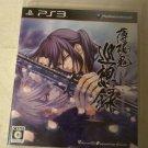 Hakuouki: Junsouroku (Sony PlayStation 3, 2010) With Manual Japan Import PS3