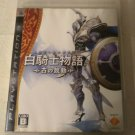 White Knight Chronicles (PlayStation 3) With Manual Japan Import PS3