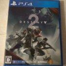 Destiny 2 (PlayStation 4, 2017) Japan Import PS4