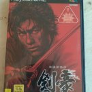Swordsman Kengo Japan ( Sony PlayStation 2 ) Complete Japan Import PS2 US Seller