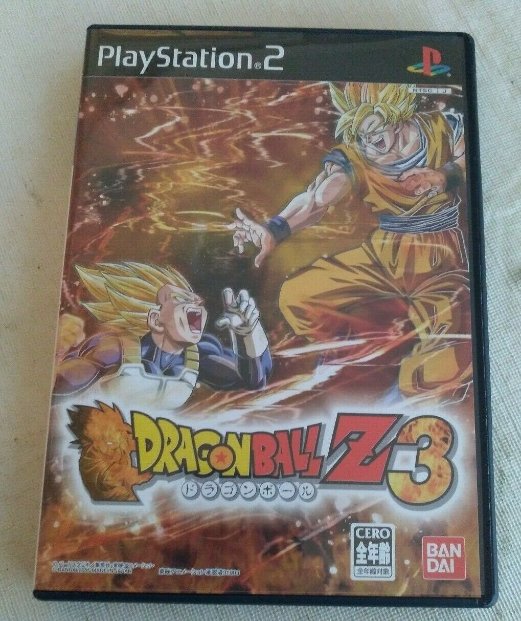 Dragon ball Z 3 (Sony PlayStation 2) Japan Import PS2 US Seller Tested READ