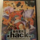 .hack// VoI 2 (Sony PlayStation 2) Japan Import PS2 US Seller Tested