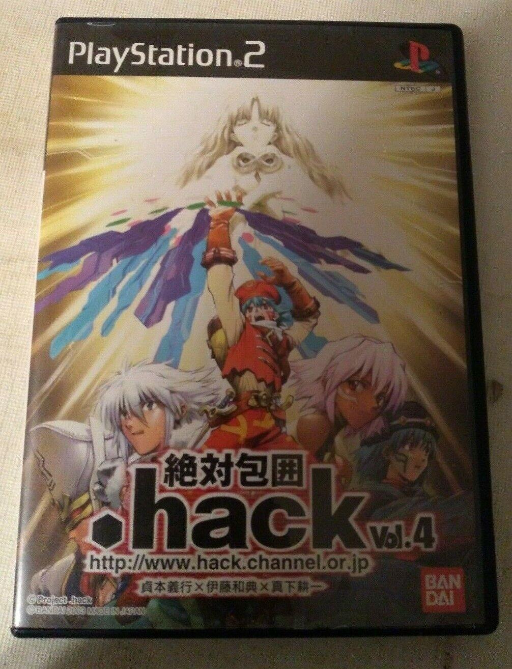 .hack//Quarantine Part 4 (PlayStation 2, 2004) Japan Import PS2 US Seller