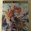 Fairy Fencer F (Sony PlayStation 3, 2013) With Manual Japan Import PS3 Tested