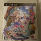 Totori no Atelier: Arland no Renkinjutsushi 2 Sony PlayStation Japan Import PS3