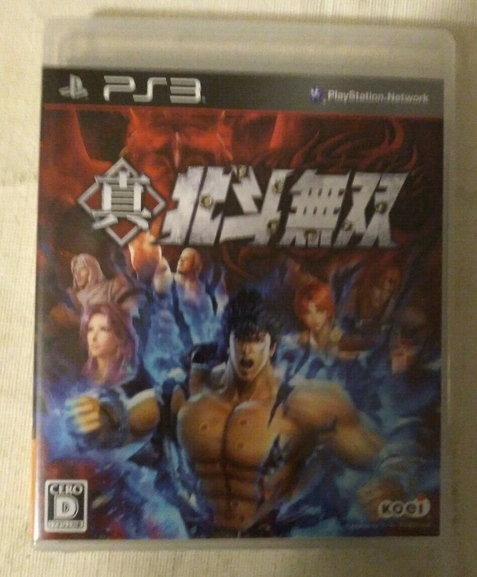 Shin Hayarigami (Sony PlayStation 3, 2014) With Manual Japan Import PS3