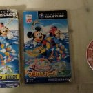 Disney's Magical Park ( Nintendo GameCube ) W/Box, Case, & Manual Japan Import