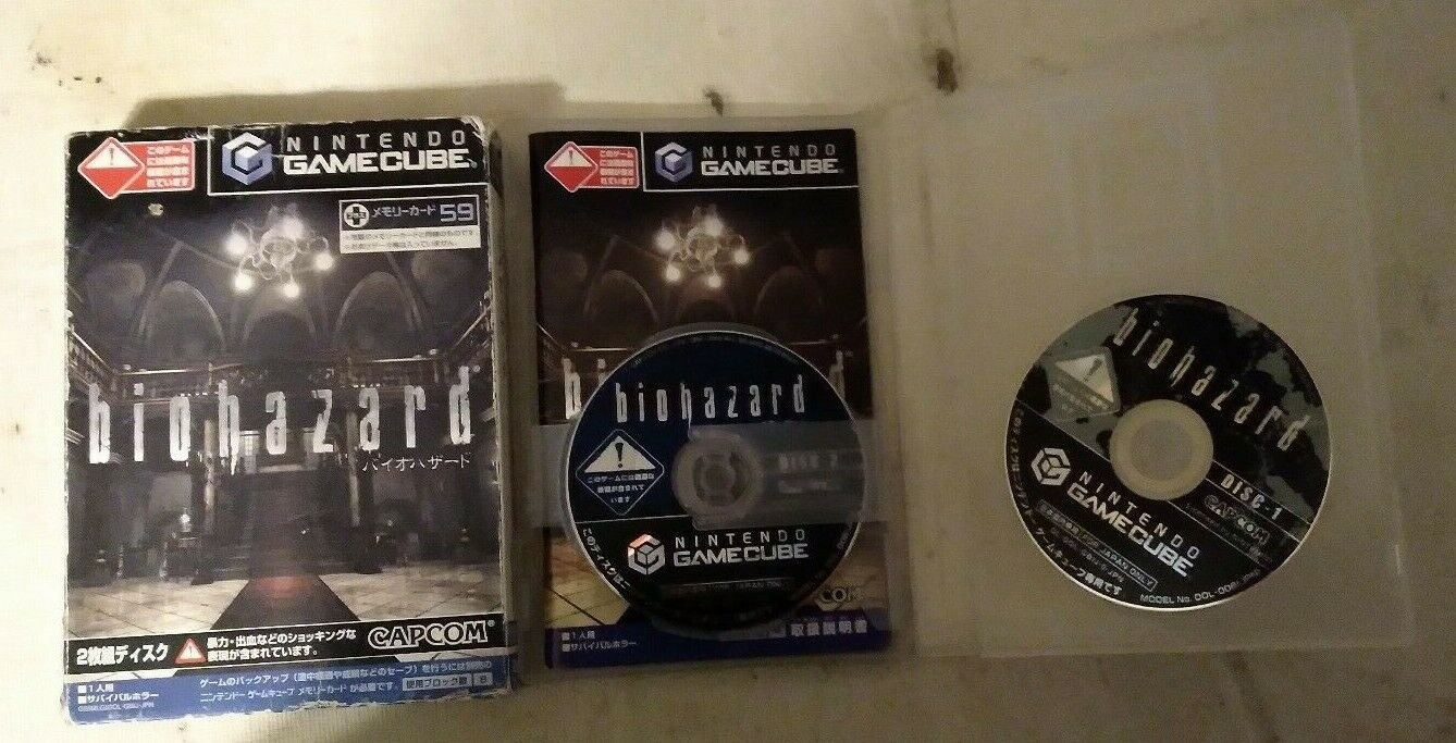 Biohazard ( Nintendo GameCube ) W/Box, Case, & Manual Japan Import