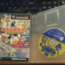 Momotaro Dentetsu 12 (Nintendo GameCube) with Case and Manual Japan Import