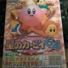Kirby 64 The Crystal Shards Guide Book Japan Import