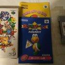 Mario Party (Nintendo 64, 1999) N64 With Box & Manual Japan Import