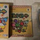 Yoshi's Story (Nintendo 64, 1998) N64 With Box & Manual Japan Import