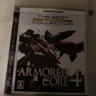 Armored Core 4 The Best Collection (Sony PlayStation 3) Japan Import PS3 Tested