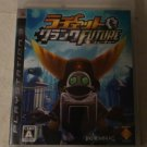 Ratchet & Clank Future (Sony PlayStation 3, 2007) Japan Import PS3 Tested