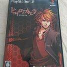 Hiiro no Kakera: Shin Tamayori Hime Denshou (Sony PlayStation 2,Japan Import PS2