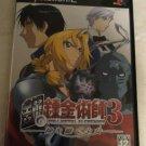 Full Metal Alchemist 3: Kami wo Tsugu Shoujo ( PlayStation 2) Japan Import PS2