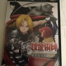 Full Metal Alchemist and the Broken Angel (Sony PlayStation 2) Japan Import PS2