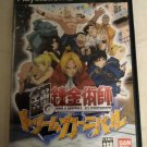 Full Metal Alchemist Dream Carnival (Sony PlayStation 2) Japan Import PS2
