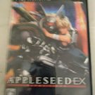 Appleseed EX (Sony PlayStation 2, 2007) Japan Import PS2