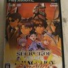 Secret of Evangelion (Sony PlayStation 2, 2006) Japan Import PS2