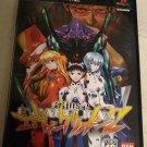 Neon Genesis Evangelion 2 (Sony PlayStation 2) Japan Import PS2 US Seller