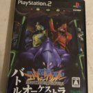 Neon Genesis Evangelion Battle Orchestra ( Sony PlayStation 2) Japan Import PS2