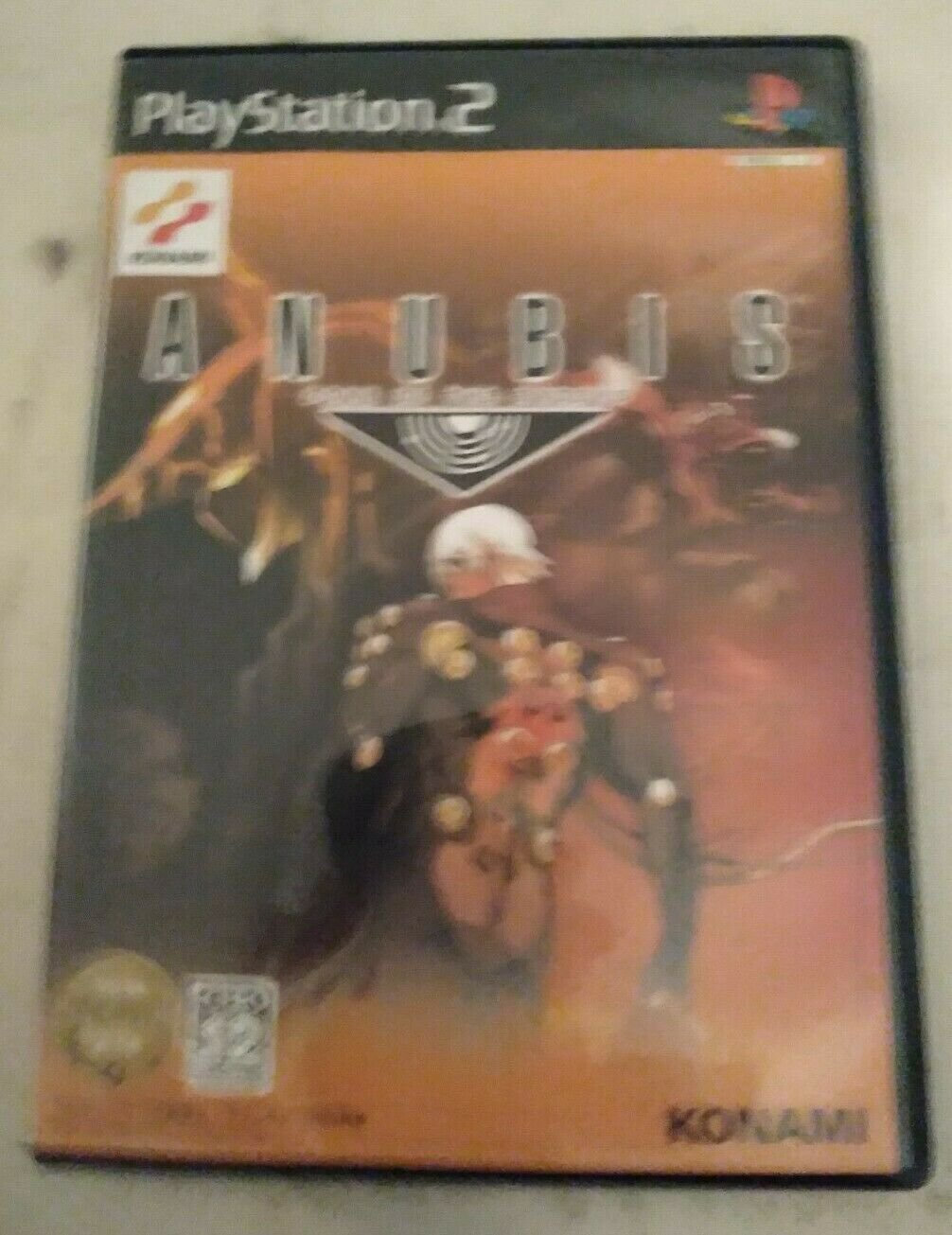 Anubis Zone Of The Enders (Sony PlayStation 2) Japan Import PS2 US Seller