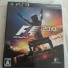 F1 2010 (Sony PlayStation 3, 2010) Japan Import PS3 Tested USA Seller