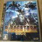 Bladestorm: Hyakunen Sensou (Sony PlayStation 3) PS3 Japan Import USA Seller