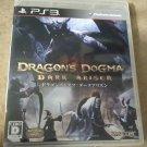 Dragon's Dogma: Dark Arisen (Sony PlayStation 3) PS3 Japan Import USA Seller