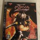 Ninja Gaiden Sigma (Sony PlayStation 3, 2007) PS3 Japan Import USA Seller