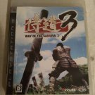 Way of the Samurai 3 (Sony PlayStation 3, 2009) PS3 Japan Import USA Seller
