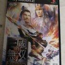 Shin Sangoku Musou 4 Empires (Sony PlayStation 2 2006 Japan Import PS2 US Seller