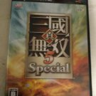 Shin Sangoku Musou 5 Special (Sony PlayStation 2, 2008) Japan Import PS2