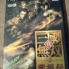 Shin Sangoku Musou 2 Mushouden (Sony Playstation) Japan Import PS2 US Seller
