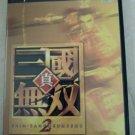Shin Sangoku Musou 2 Dynasty Warriors 3 (Sony Playstation) Japan Import PS2