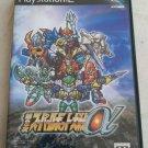 Super Robot Taisen Alpha 2 (Sony PlayStation 2) Japan Import PS2 US Seller