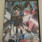 Mobile Suit Gundam Seed Never Ending (Playstation) Japan Import PS2 US Seller