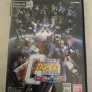 Mobile Suit Gundam: Gundam vs. Z-Gundam ( Sony PlayStation ) Japan Import PS2