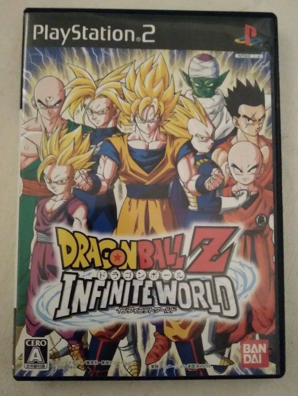 Dragon Ball Z: Infinite World (Sony PlayStation 2, 2008)Japan Import PS2