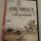 Final Fantasy XI Online (Sony PlayStation 2)Japan Import PS2