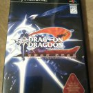 Drag-On Dragoon 2: Love Red, Ambivalence Black ( PlayStation 2) Japan Import PS2