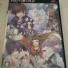 Hiiro no Kakera Ano Sora no Shita de (Sony PlayStation 2) Japan Import PS2
