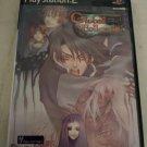 Global Folktale (Sony PlayStation 2) Japan Import PS2