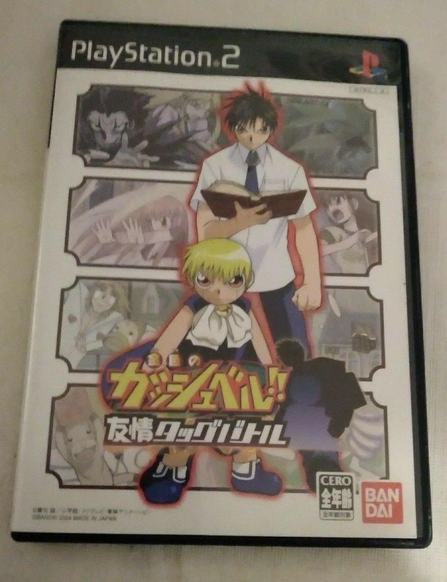 Golden Gash Bell Friendship Tag Battle (Sony PlayStation 2) Japan Import PS2