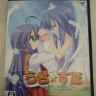 Lucky Star: Ryouou Gakuen Outousai (Sony PlayStation 2, 2008) Japan Import PS2